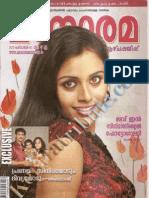 Manorama Weekly[Oct.2010][www.keralatribute.com]