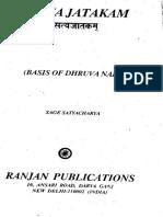 Satyajatakam Dhruva Nadi Raman S.K. (Astrology).pdf