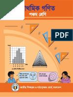 Primary - 2018 - (B.version.) - Class-5 Math PDF Web