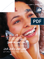 Activated Issue 5 Persian-Farsi