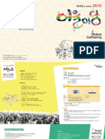 Busan Brochure 2010
