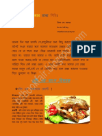 bangla cooking recipe book.pdf