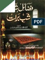 Fazail e Shaban Wa Shab e Barat .pdf