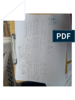 Imgtopdf Generated ٠١٠٥١٨١٥٢٨٠١٧
