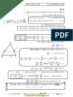 Cours - Math مبرهنةطالس في المثلث - 9ème (2016-2017) Mr Zairi Riadh