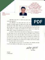 chairmanmessage_14092017.pdf
