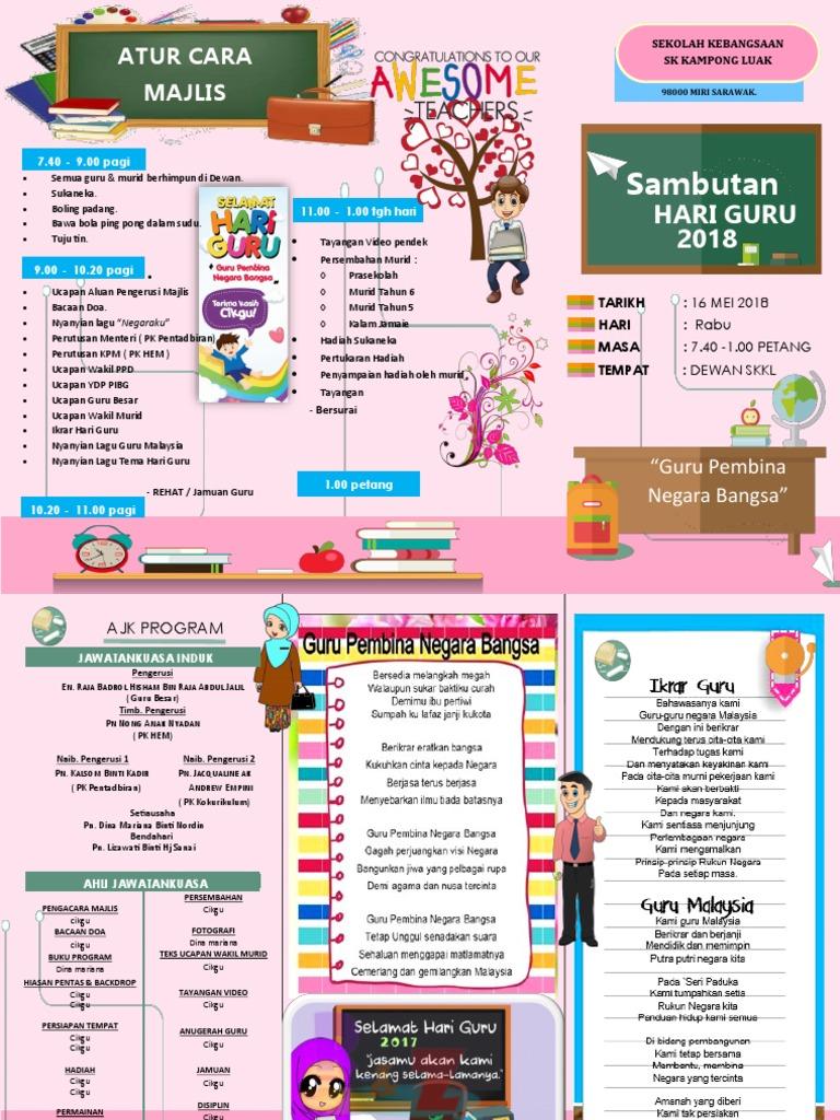 Buku Program Hari Guru Skkl 2018 Contoh Untuk Di Update