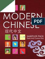 MC_Sampler_Pack.pdf