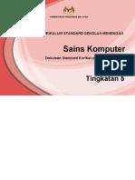 DSKP Sains Komputer Tingkatan 5