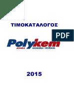 polykem_pricelist_2015.pdf