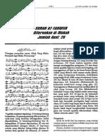 Terjemahan Tafsir Fi Zhilalil Oleh sayyid Qutb  Surah at Takwir