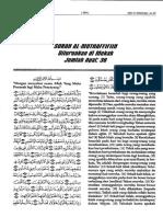 Terjemahan Tafsir Fi Zhilalil Oleh sayyid Qutb  Surah Al Muthaffifin