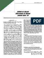 Terjemahan Tafsir Fi Zhilalil Oleh sayyid Qutb  Surah Al Balad