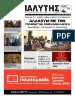 Analitis 30 4 2018