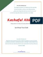 Kashaful Ahkam