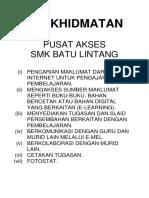 Perkhidmatan Bilik Akses