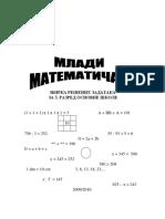 Zbirka-zadataka-za-dodatnu-iz-matematike.pdf