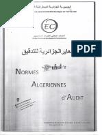 Normes Algeriennes d'Audit 210.pdf