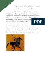 Palaiphatos_Diomedes_texto.pdf