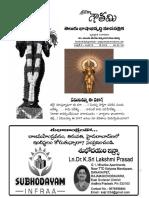 5 May 2018   శ్రీ కళాగౌతమి (తెలుగు భాషాభివృద్ది మాసపత్రిక) మే  2018