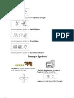 Ancient Japanese Kanji Symbol for Spiritual Strength