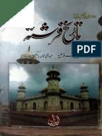 Tarikh Farishta 2.pdf