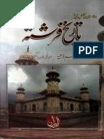 Tarikh Farishta 4.pdf