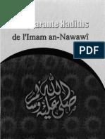 Les 40 Hadiths Nawawia