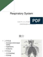 2018Respiratory System-簡竹君.pdf