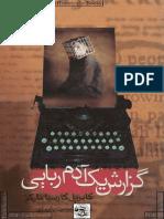 Gozareshe-yek-adam-robaei-markez.pdf