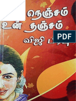 En Nenjam Un Thanjam.pdf