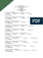 Arjun Rao Forensic Bsc III as 2336 17.12.13