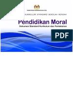 07 DSKP KSSR Tahun 1 Pendidikan Moral 08122016