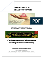 Imam Mahdi (a.s) - The Imam of Our Time