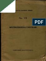 Matrika Bheda Tantra - Chintamani Bhattacharya