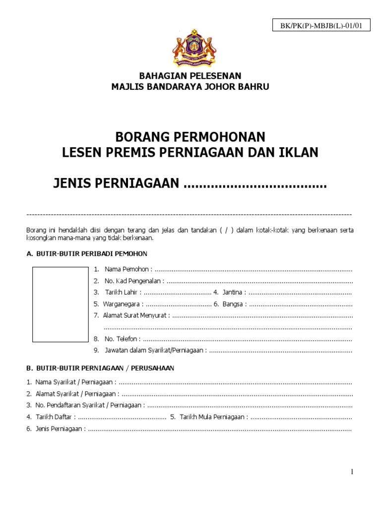 Borang Permohonan Pdf