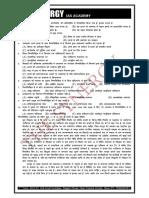 UGC NET Paper 1st  MOCK TEST Set No.1