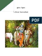 371576253 SPreethi UyiraiTholaithen PDF
