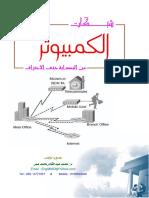 1018796874.pdf