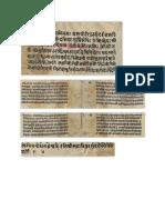 Sundari Stavraja 2 Original Text