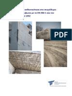 Concrete Cover and Durability