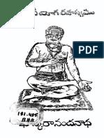 Kundalini Yogarahasyam Bhaskarananda