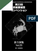 23. Origami Tanteidan Convention 23th.pdf