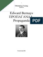 Edward Bernays Propaganda Deutsch Pdf