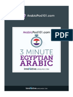 3 Minute Egyptian Arabic