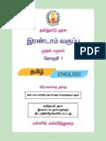 Std02-I-TamEng.pdf