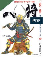 100-Famous-Busho-Samurai-Commanders.pdf