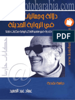 le roman arabe moderne