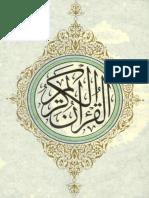 Kur'an - Besim Korkut