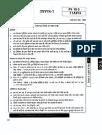 IIT JEE Advance Paper 1 2015 Hindi